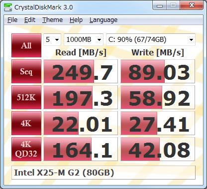 CrystalDiskMark30-en