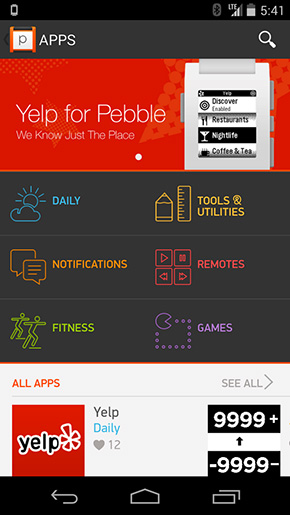 small_pebble-appstore
